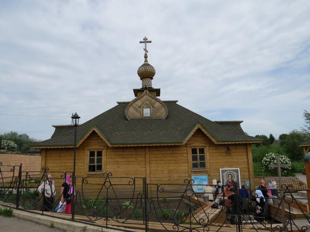 Купель в честь великомученика Пантелеимона (Дивеево)