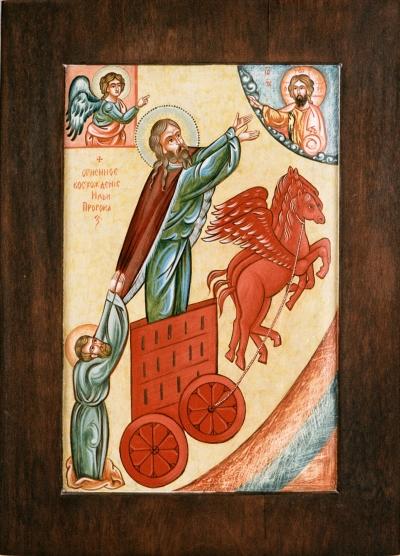 Икона святой пророк Илия, вознесение на колеснице огненной живым на небеса