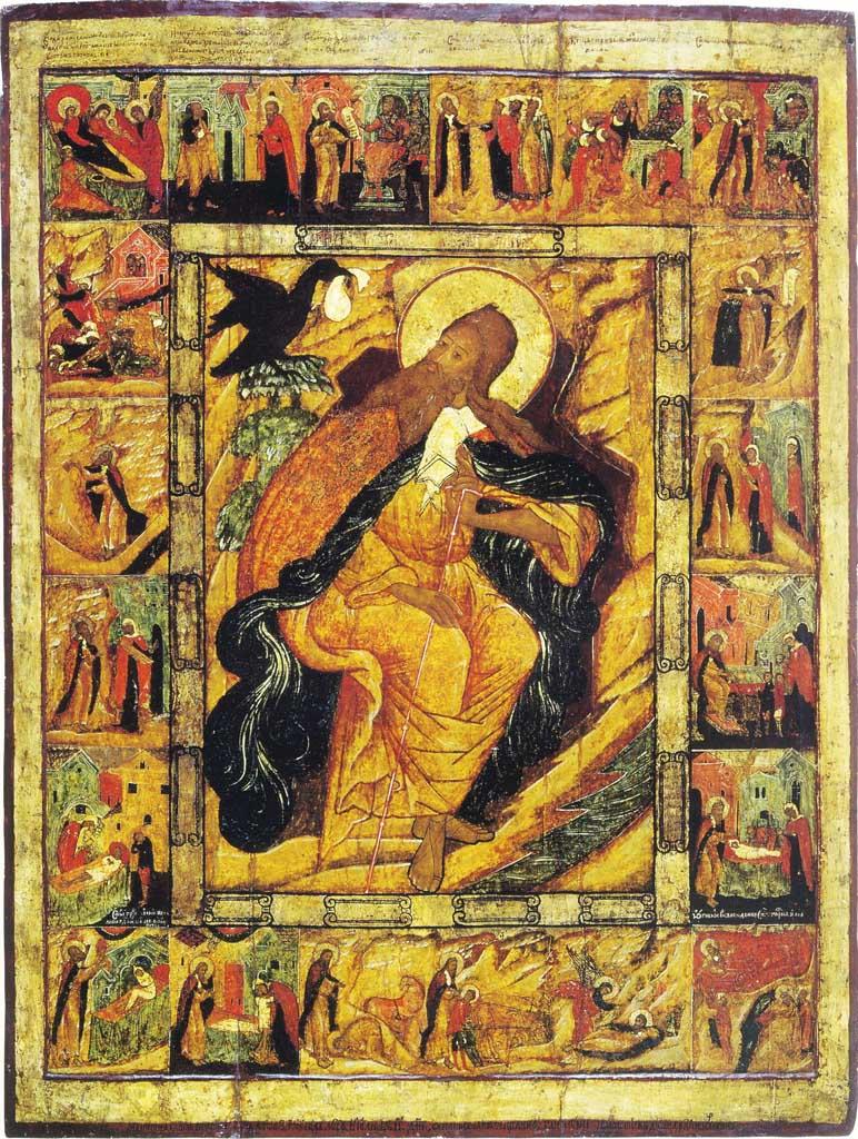 Икона Святой пророк Илия (с 20 клеймами) житие святого пророка Илии
